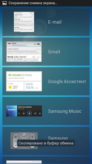Обзор смартфона Samsung Galaxy S4