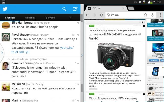 Screenshot_2013-04-09-21-53-05