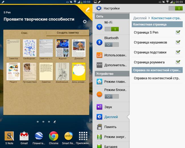 Screenshot_2013-04-10-00-59-56