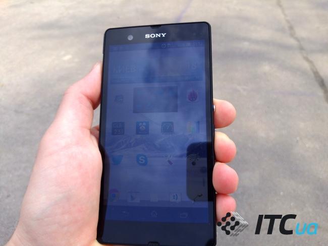 Sony Xperia Z Outside