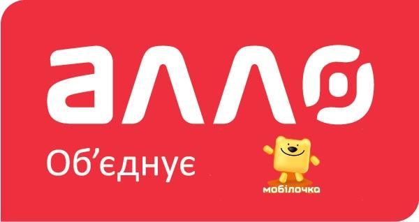 logo_allo