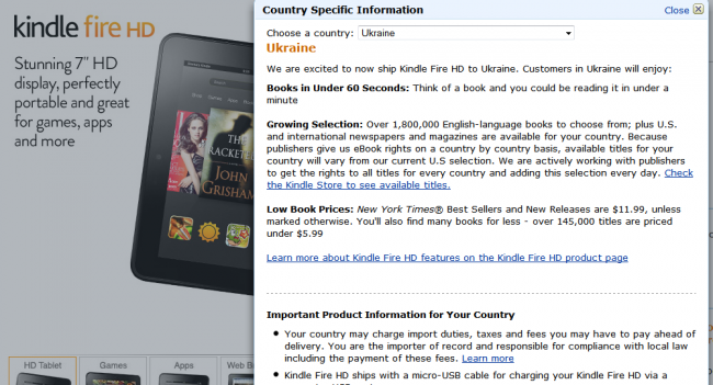 Amazon_Kindle_Fire_for_Ukraine