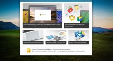 Chromebook_Pixel-scr (1)