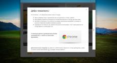 Chromebook_Pixel-scr (2)