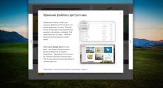 Chromebook_Pixel-scr (4)