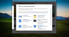 Chromebook_Pixel-scr (5)