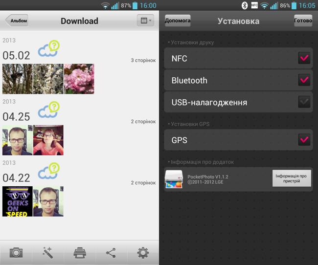 Screenshot_2013-05-07-16-05-33