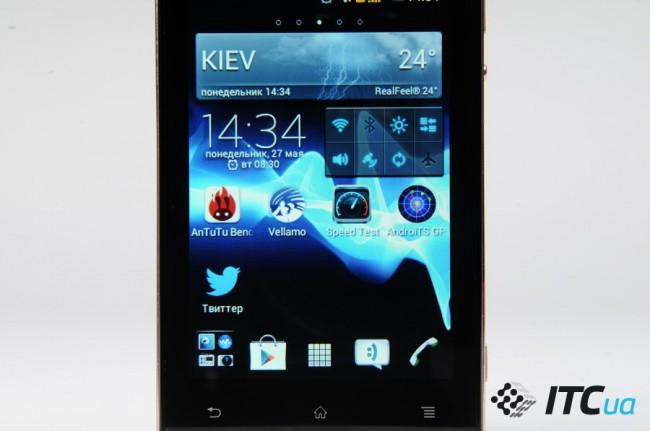 Sony Xperia E Dual 06