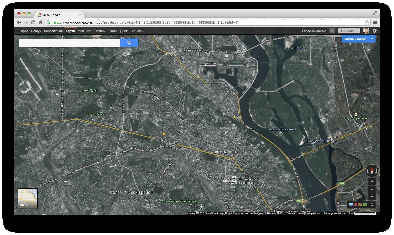 спутниковая карта мира гугл