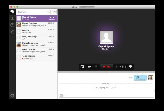 Знімок екрана 2013-05-29 о 09.25.26