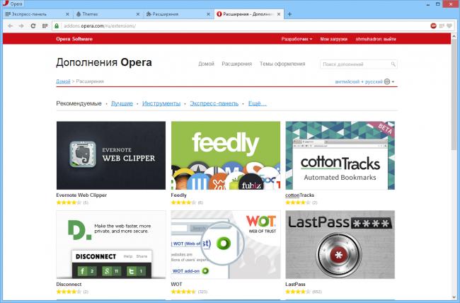 opera_addons_1