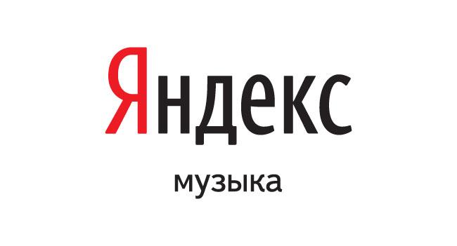 ТОП-10 по версии Яндекс. Музыка