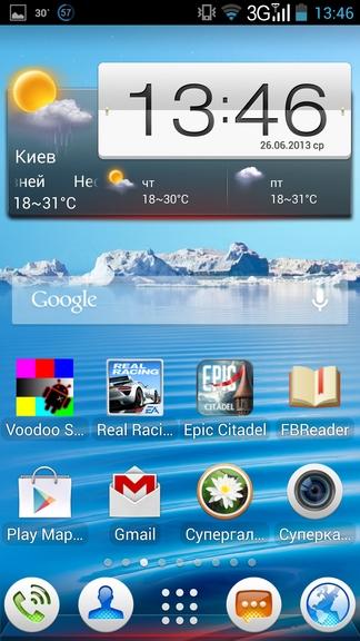 Lenovo Ideaphone K900 screenshots 44
