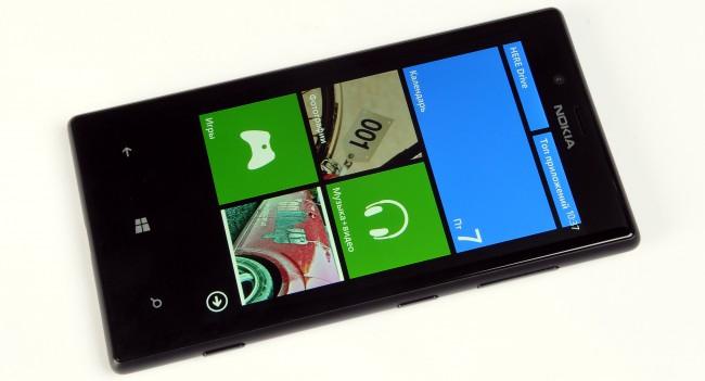 Nokia Lumia 720 Intro