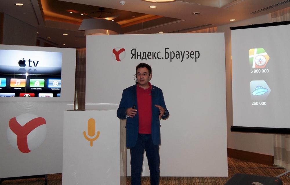Яндекс Браузер для Android - Скачать бесплатно