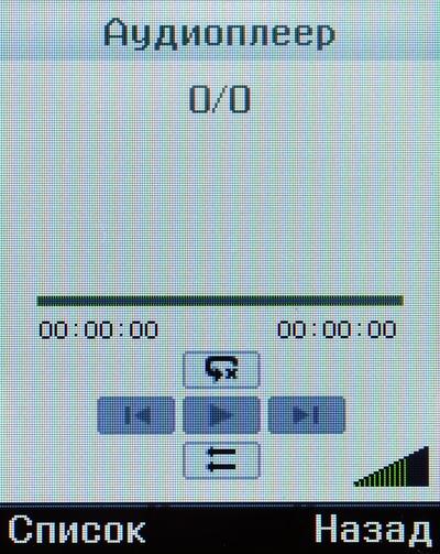 Обзор телефона Sigma mobile X-treme IP67 Dual SIM