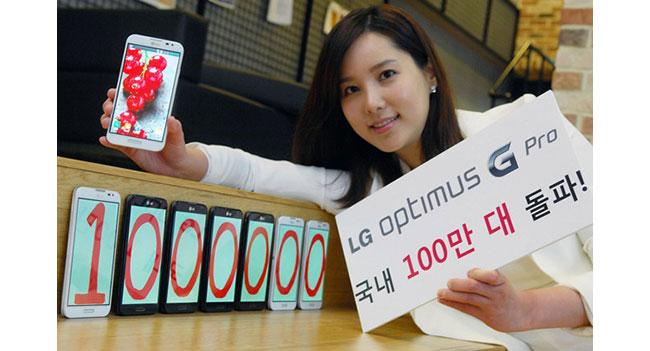 LG продала в Корее 1 млн смартфонов Optimus G Pro