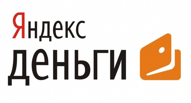 Вслед за WebMoney Минсборов займется «Яндекс.Деньгами»