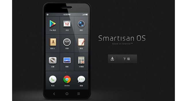 Стала доступна предварительная альфа-версия мобильной операционной системы Smartisan OS