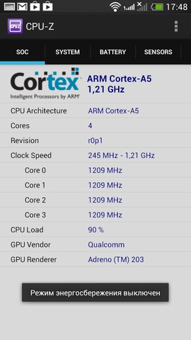 HTC Desire 600 Screenshots 19