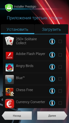 Prestigio Multiphone PAP5430 screenshots 25