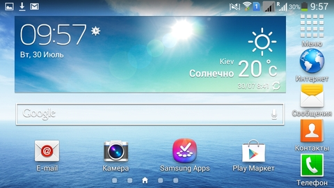 Samsung Galaxy Mega 5,8 screenshots 31