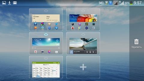 Samsung Galaxy Mega 5,8 screenshots 32