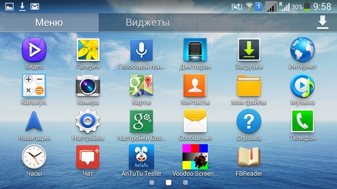 Samsung Galaxy Mega 5,8 screenshots 33
