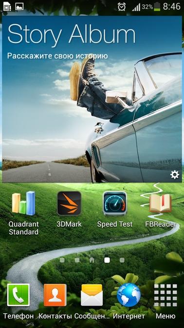 Samsung Galaxy S4 mini screenshots 022