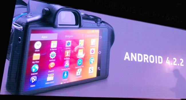 Samsung Premier 2013 Intro