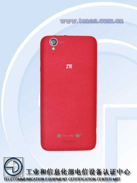 ZTE Geek U988S станет первым смартфоном на процессоре Nvidia Tegra4