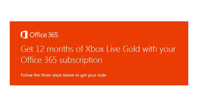 Подписчики Office 365 получат бесплатно подписку Xbox Live Gold на год