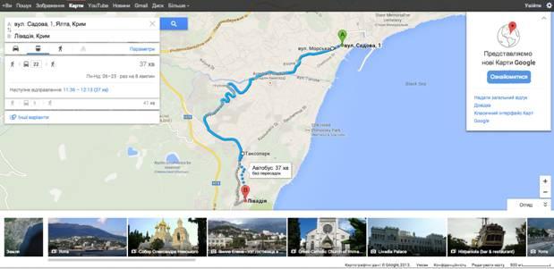 01-1-Google-Krim