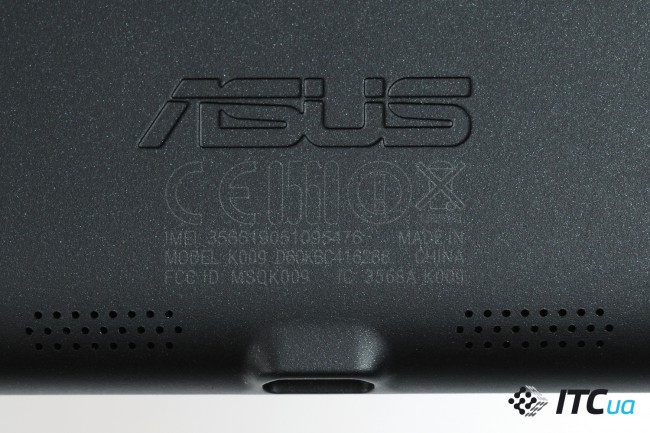 Google Nexus-7-new-2013 (12)