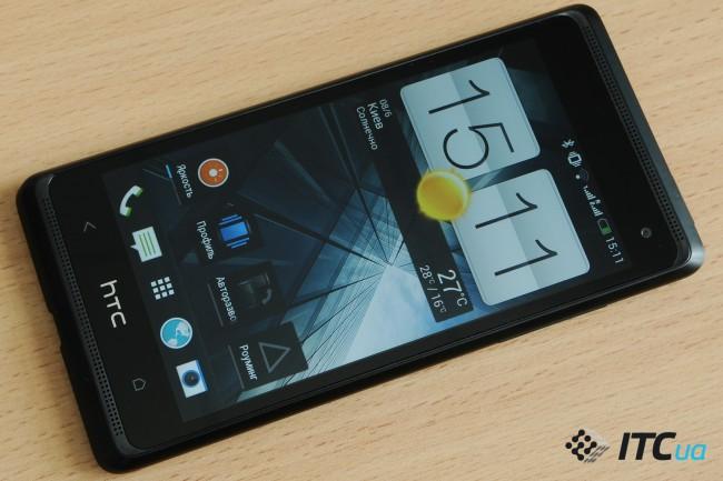 HTC_Desire_600_dual_SIM_s03_17