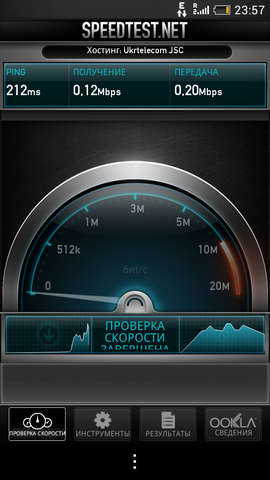 HTC_Desire_600_dual_SIM_s04_03