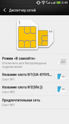 HTC_Desire_600_dual_SIM_s04_05