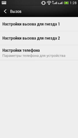 HTC_Desire_600_dual_SIM_s04_11