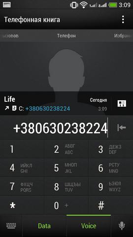 HTC_Desire_600_dual_SIM_s04_13
