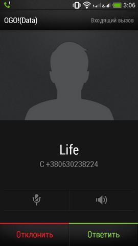 HTC_Desire_600_dual_SIM_s04_15