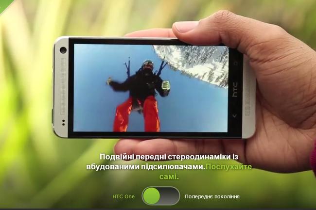 HTC_Desire_600_dual_SIM_s05_05