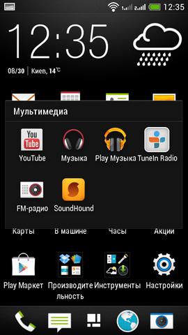 HTC_Desire_600_dual_SIM_s06 (01)