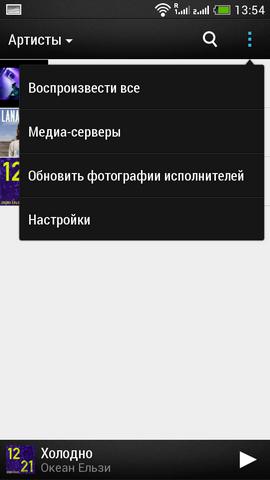 HTC_Desire_600_dual_SIM_s06 (06)