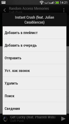 HTC_Desire_600_dual_SIM_s06 (11)