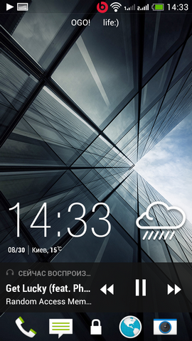 HTC_Desire_600_dual_SIM_s06 (13)