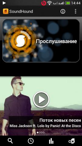 HTC_Desire_600_dual_SIM_s06 (14)