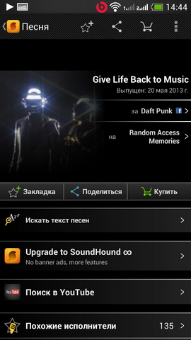 HTC_Desire_600_dual_SIM_s06 (15)