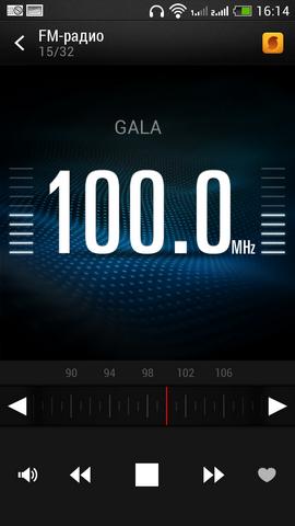 HTC_Desire_600_dual_SIM_s06 (20)