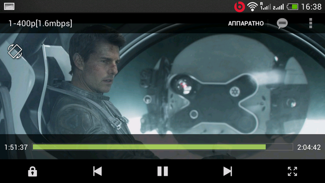 HTC_Desire_600_dual_SIM_s06 (26)