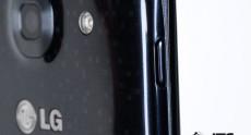 LG Optimus G Pro 05